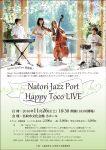 Natori-Jazz-Portチラシ